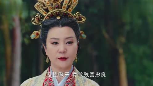皇太后为保大凉公主,只身抵挡万千乱臣贼子,尽显王室皇太后威仪