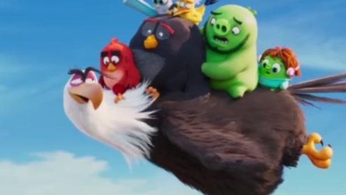 《愤怒的小鸟2》定档8月16日 猪鸟联手抗敌 新冒险爆笑不断