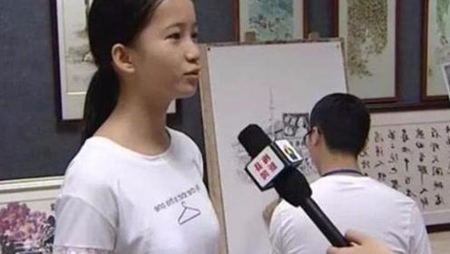 当年河南14岁考入清华的女孩,现在过得怎么样?看完心情复杂