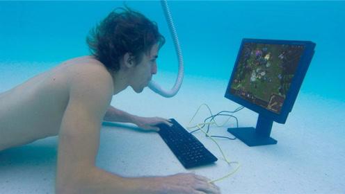 老外应粉丝的要求,在水下玩电脑游戏,你们觉得可能成功吗?