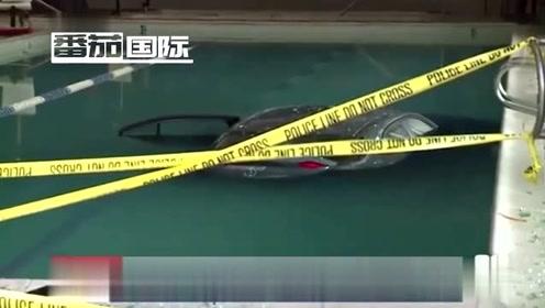 老人油门当刹车 冲入健身房泳池 泳者潜水救出