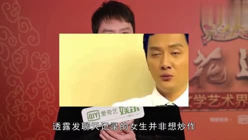疑冯绍峰门女主角照片曝光:容貌清纯可人,不输赵丽颖