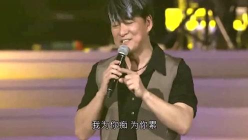 周华健的这首歌曾被无数人翻唱,然而最打动我的还是他自己唱的!