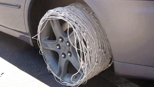 土豪挑战用200条充电线代替轮胎,汽车开动了!画面很解压!