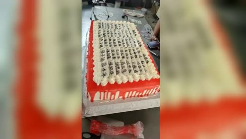 这是我见过最贵的蛋糕,求婚百分百成功