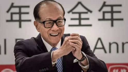中国最牛富二代,18天狂赚5800亿,赔钱了李嘉诚亲自还债!