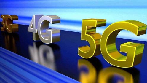 这是有多快?5G 还没有普及!华为已经开展 6G 研究!?