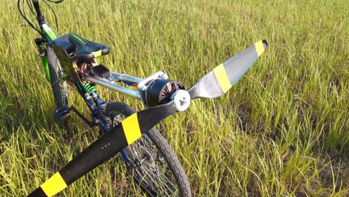 极限加速,在山地车屁股后面装螺旋桨,这是要上天?