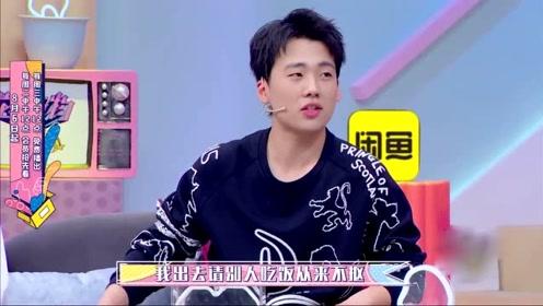 """郭麒麟被德云师兄爆料很""""抠门"""",出门从不结账,吃饭全靠蹭"""