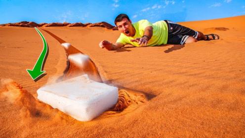 小伙作死将干冰放在沙漠,用手轻轻一推,结果出现惊人一幕