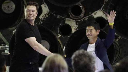 拍下马斯克环月旅行日本富豪:只要有钱和勇气,谁都可以去