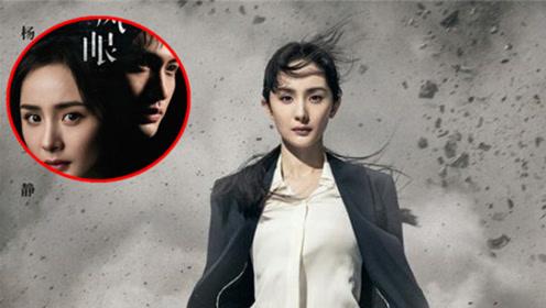杨幂再次挑战自我 带旗下艺人一起合作新剧 男主观众都很熟悉