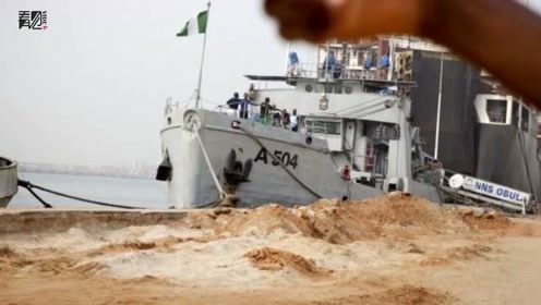 9명 중국해군이 尼日利亚해적들…