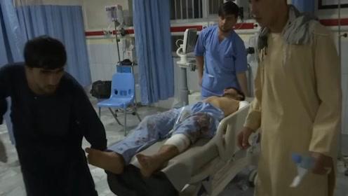 阿富汗首都一婚礼遭自杀式炸弹袭击 已造成至少40死100伤