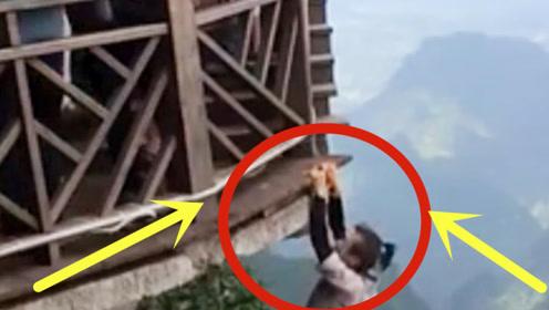 作死男子挑战悬崖引体向上,突然觉得不对劲,2秒后果然出大事了