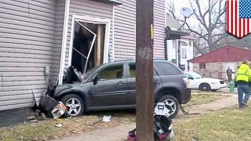 30年里房子11次被车撞?国外夫妇奇葩经历,这还不搬家?