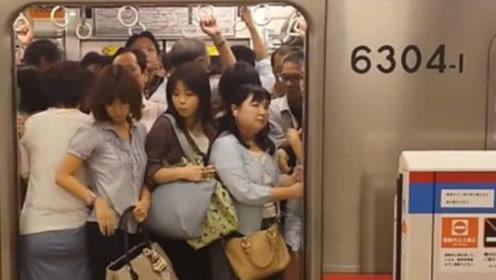 日本女人为啥抗拒地铁?穿裙子根本不能上,看完中国表示太羡慕了