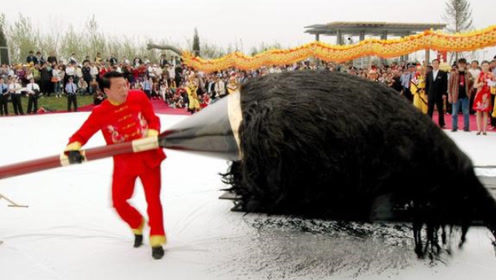 中国最大毛笔重3百斤,书法家半小时写出行书龙,竟被拍出天价!
