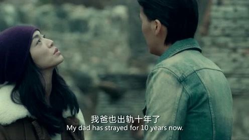 《送我上青云》姚晨:我拿你当闺蜜,你却想当我妈!