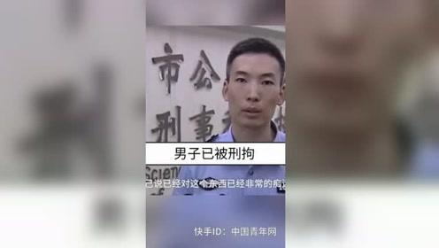 """小偷靠自学绘制30页鉴酒""""秘籍"""",成功盗21瓶真茅台酒"""