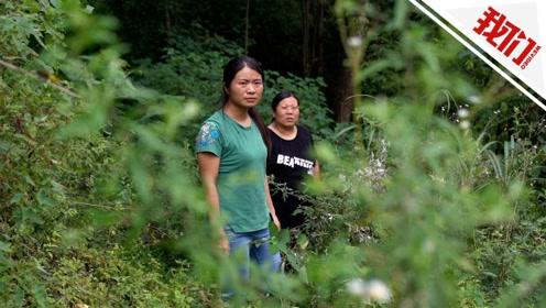 湖南姐妹为父追凶25年:仇恨就像毒药影响了我的一生