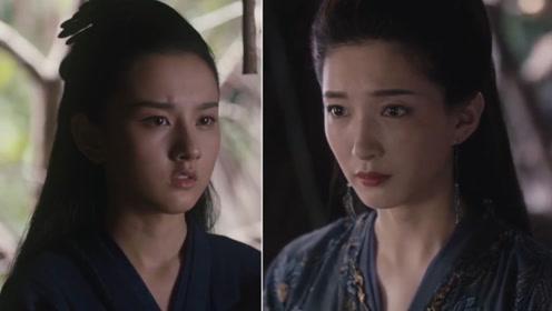 《九州缥缈录》羽然姬武神即将觉醒,断情绝爱孤苦一生?