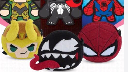 迪士尼又出了三款超萌的漫威斜挎包 洛基 蜘蛛侠 毒液!