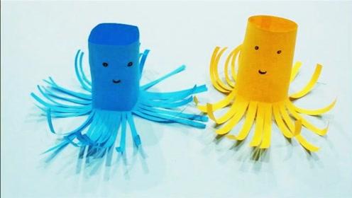 儿童手工制作 创意章鱼折纸