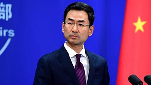 狂妄!加拿大外长屡次对香港说三道四 外交部发出最强硬警告