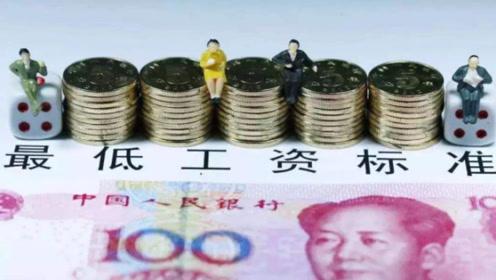 最低工资标准公布!上海连续4年领跑 北京小时工资最高