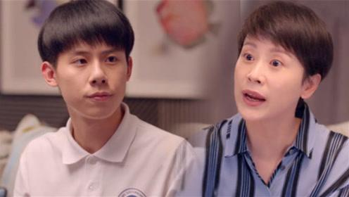 《小欢喜》磊儿获得清华奖学金,父亲将他带走,文洁:你还有脸来