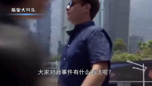 美国游客来到中国旅游,给父母打电话哭诉被骗的好惨