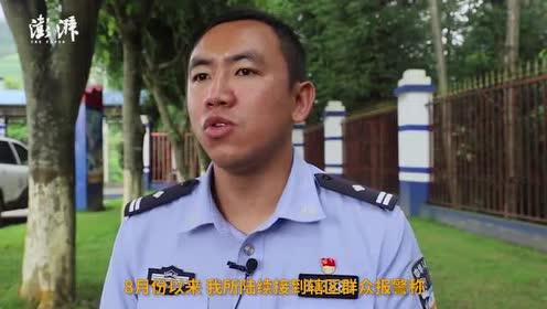 缅甸男子4次在中国境内盗窃回国销赃