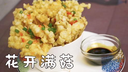 """金针菇还能当""""零食""""吃,超脆爽,沾酱汁更美味!"""