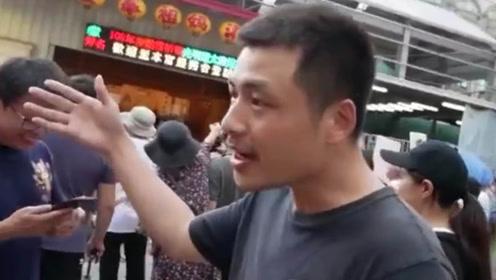 """中国人都希望统一!大陆游客街头遇""""台独""""媒体帅气回答"""