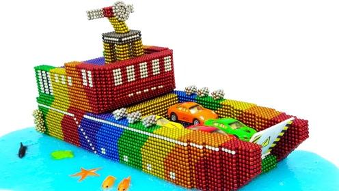 创意手工制作,磁力珠做漂亮游艇,太有创意了