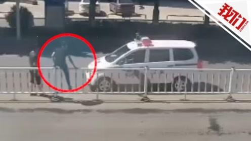 栏杆翻到一半警车来了 男子与民警尴尬对视3秒后默默翻回去