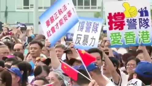 香港有线电视制作短片《这是我家》