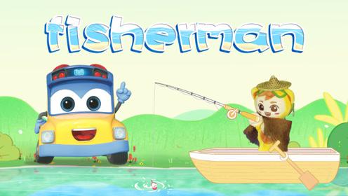 渔夫 fisherman
