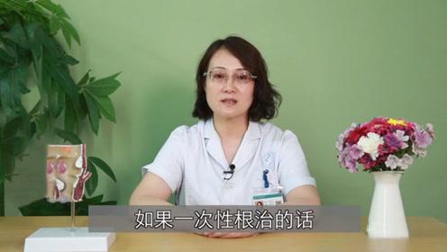 肛周脓肿能否一次治愈