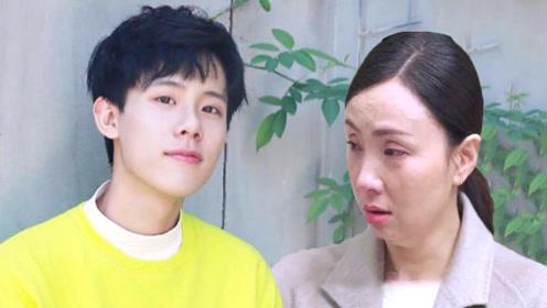 小欢喜:一凡求婚英子,却被宋倩拒绝,四年后一凡成名宋倩后悔