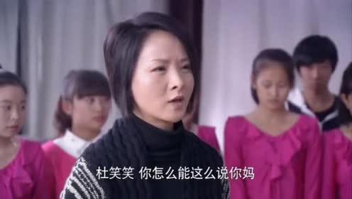 同学故意骗袖珍妈妈女儿出事,怎料眼前,让袖珍妈妈懵了!