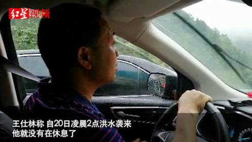 三江农家乐老板当司机 自发翻山绕路运送游客