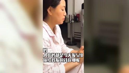 """""""中国式塑料母子情""""之我妈怼我三千遍,我待我妈如初恋"""