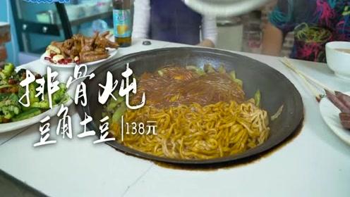 北京第一的东北菜馆?竟然开在停车场里,香飘十里超诱人