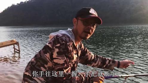 钓鱼时,这个动作很可能造成手把节断裂,你做过吗?