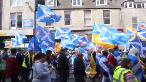 苏格兰多地举行支持独立的示威游行