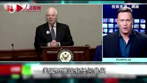 美国记者:西方国家双重标准对待香港暴力示威