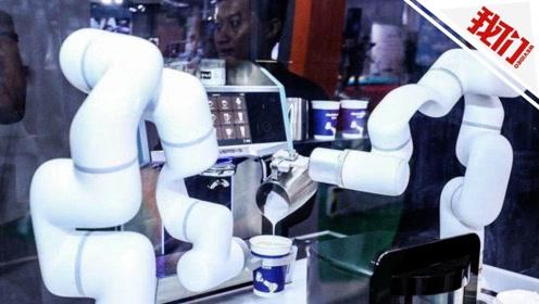 """""""万能手""""机器人可模仿人类不间断工作?调酒冲咖啡啥都会"""