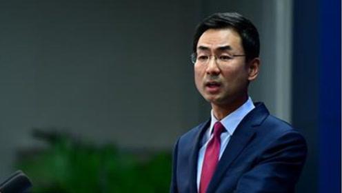 英驻港总领馆一职员失联?外交部证实:因违法在深圳被行拘15天